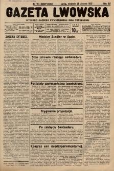 Gazeta Lwowska. 1937, nr195