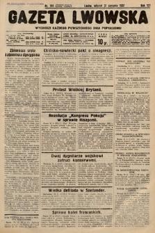 Gazeta Lwowska. 1937, nr196