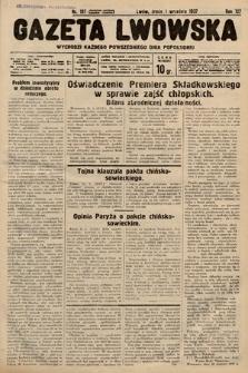 Gazeta Lwowska. 1937, nr197