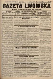 Gazeta Lwowska. 1937, nr218