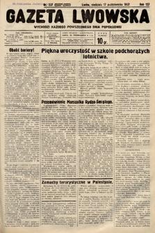 Gazeta Lwowska. 1937, nr237