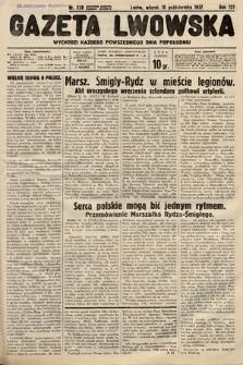 Gazeta Lwowska. 1937, nr238