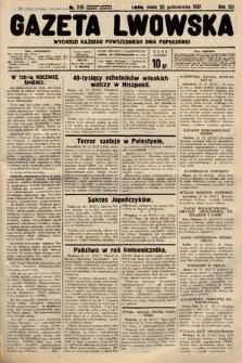 Gazeta Lwowska. 1937, nr239