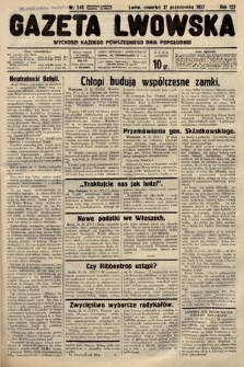 Gazeta Lwowska. 1937, nr240