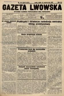 Gazeta Lwowska. 1937, nr241