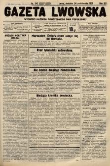 Gazeta Lwowska. 1937, nr243