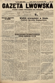 Gazeta Lwowska. 1937, nr244