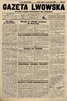 Gazeta Lwowska. 1937, nr245