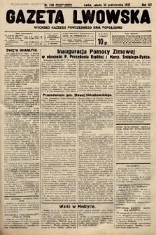 Gazeta Lwowska. 1937, nr248