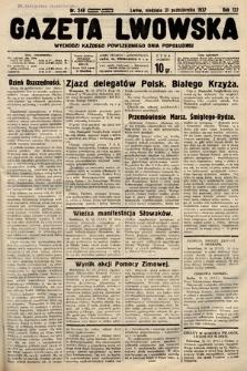 Gazeta Lwowska. 1937, nr249
