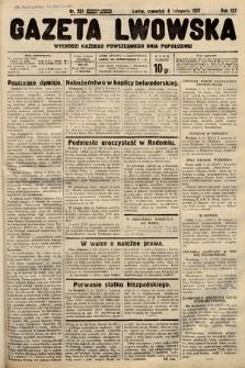 Gazeta Lwowska. 1937, nr251