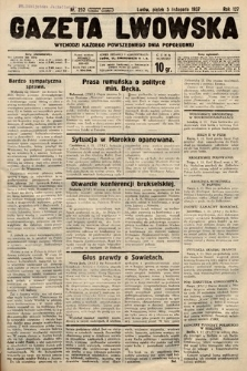 Gazeta Lwowska. 1937, nr252