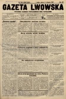 Gazeta Lwowska. 1937, nr253