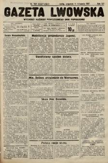 Gazeta Lwowska. 1937, nr257