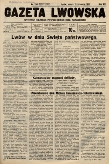 Gazeta Lwowska. 1937, nr258