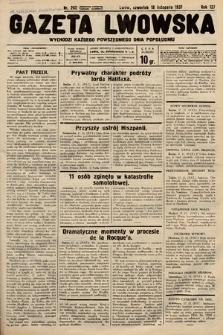 Gazeta Lwowska. 1937, nr262
