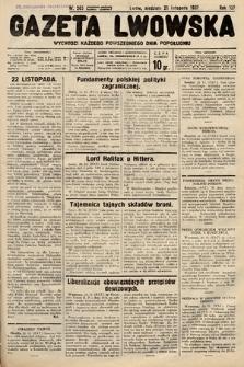Gazeta Lwowska. 1937, nr265