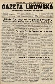 Gazeta Lwowska. 1937, nr266