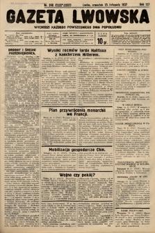 Gazeta Lwowska. 1937, nr268