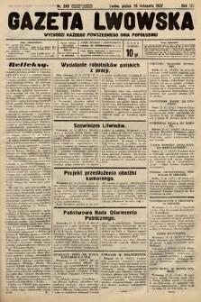 Gazeta Lwowska. 1937, nr269