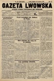 Gazeta Lwowska. 1937, nr271
