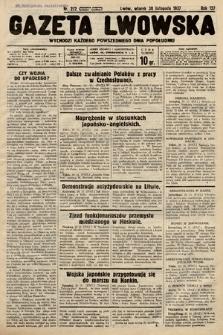 Gazeta Lwowska. 1937, nr272