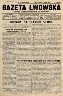 Gazeta Lwowska. 1937, nr276