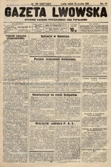 Gazeta Lwowska. 1937, nr280
