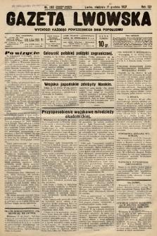 Gazeta Lwowska. 1937, nr282