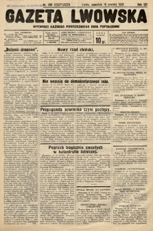 Gazeta Lwowska. 1937, nr285