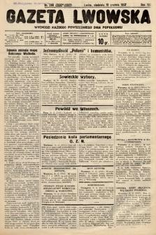 Gazeta Lwowska. 1937, nr288