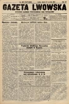 Gazeta Lwowska. 1937, nr289