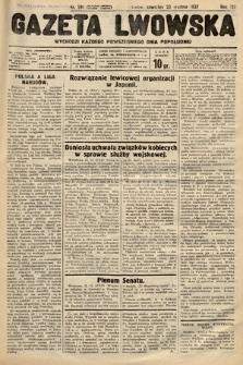 Gazeta Lwowska. 1937, nr291