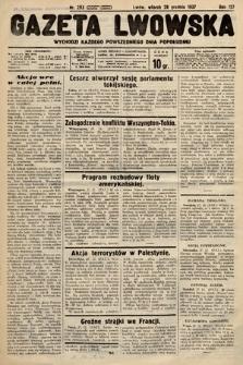 Gazeta Lwowska. 1937, nr293