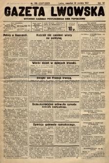 Gazeta Lwowska. 1937, nr295