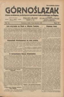 Górnoślązak : pismo codzienne, poświęcone sprawom ludu polskiego na Śląsku.R.27, nr 14 (18 stycznia 1928) + dod.