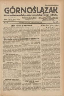 Górnoślązak : pismo codzienne, poświęcone sprawom ludu polskiego na Śląsku.R.27, nr 15 (19 stycznia 1928) + dod.