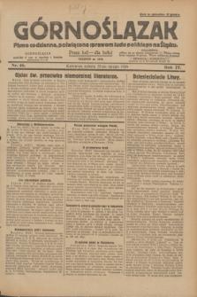 Górnoślązak : pismo codzienne, poświęcone sprawom ludu polskiego na Śląsku.R.27, nr 46 (25 lutego 1928) + dod.