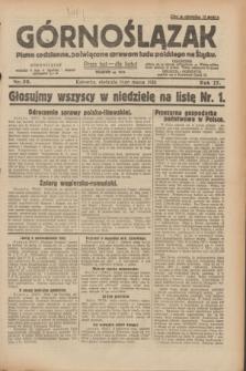 Górnoślązak : pismo codzienne, poświęcone sprawom ludu polskiego na Śląsku.R.27, nr 59 (11 marca 1928) + dod.