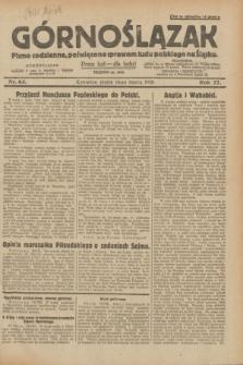 Górnoślązak : pismo codzienne, poświęcone sprawom ludu polskiego na Śląsku.R.27, nr 63 (16 marca 1928) + dod.