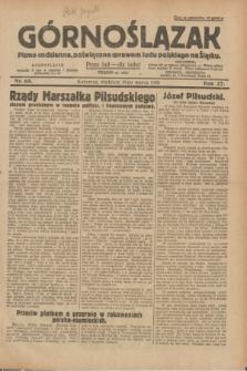 Górnoślązak : pismo codzienne, poświęcone sprawom ludu polskiego na Śląsku.R.27, nr 65 (18 marca 1928) + dod.
