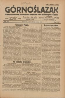Górnoślązak : pismo codzienne, poświęcone sprawom ludu polskiego na Śląsku.R.27, nr 76 (31 marca 1928) + dod.