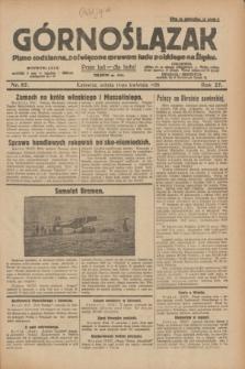 Górnoślązak : pismo codzienne, poświęcone sprawom ludu polskiego na Śląsku.R.27, nr 87 (14 kwietnia 1928) + dod.