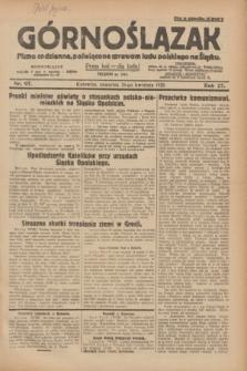 Górnoślązak : pismo codzienne, poświęcone sprawom ludu polskiego na Śląsku.R.27, nr 97 (26 kwietnia 1928) + dod.