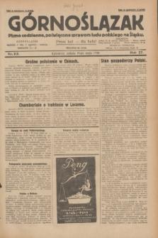 Górnoślązak : pismo codzienne, poświęcone sprawom ludu polskiego na Śląsku.R.27, nr 115 (19 maja 1928) + dod.
