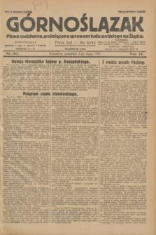 Górnoślązak : pismo codzienne, poświęcone sprawom ludu polskiego na Śląsku.R.27, nr 152 (5 lipca 1928) + dod.