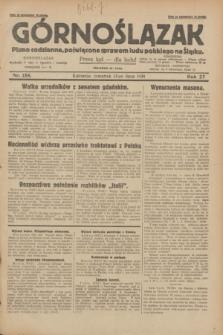 Górnoślązak : pismo codzienne, poświęcone sprawom ludu polskiego na Śląsku.R.27, nr 158 (12 lipca 1928) + dod.