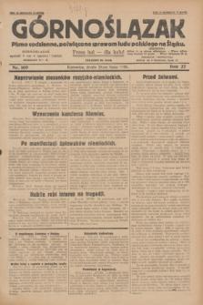 Górnoślązak : pismo codzienne, poświęcone sprawom ludu polskiego na Śląsku.R.27, nr 169 (25 lipca 1928) + dod.