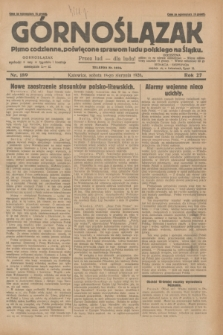 Górnoślązak : pismo codzienne, poświęcone sprawom ludu polskiego na Śląsku.R.27, nr 189 (18 sierpnia 1928) + dod.