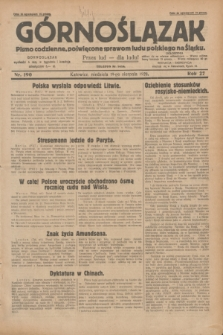 Górnoślązak : Pismo codzienne, poświęcone sprawom ludu polskiego na Śląsku.R.27, nr 190 (19 sierpnia 1928) + dod.